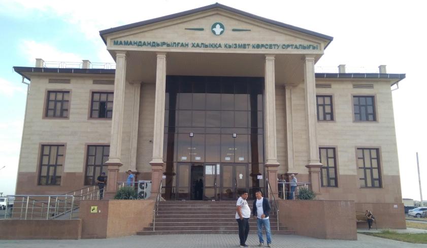 СпецЦОН №1 Каратауского района