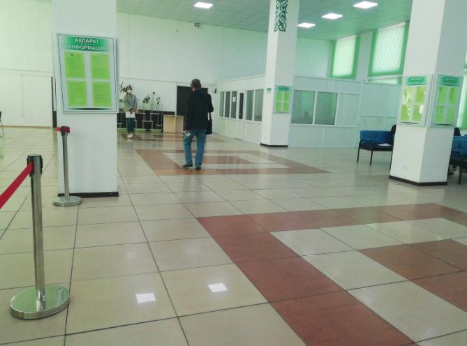 ЦОН №1 Абайского района
