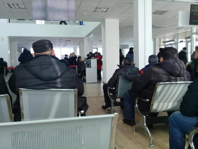 Специализированный ЦОН в Павлодар