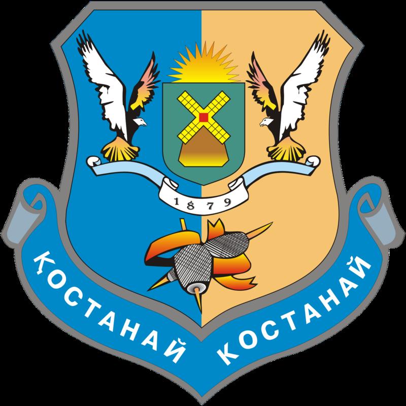Костанай