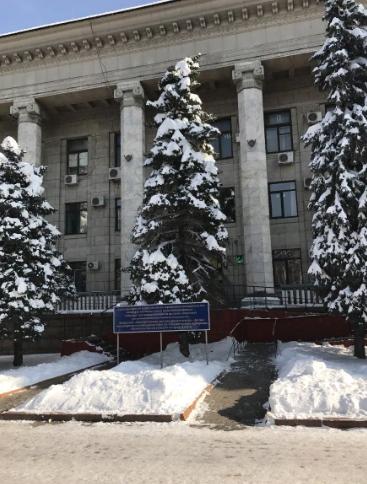 ГЦВП Алмалинское отделение г. Алматы