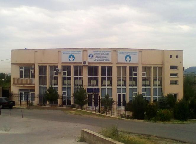 ГЦВП Каратауское отделение г. Шымкент