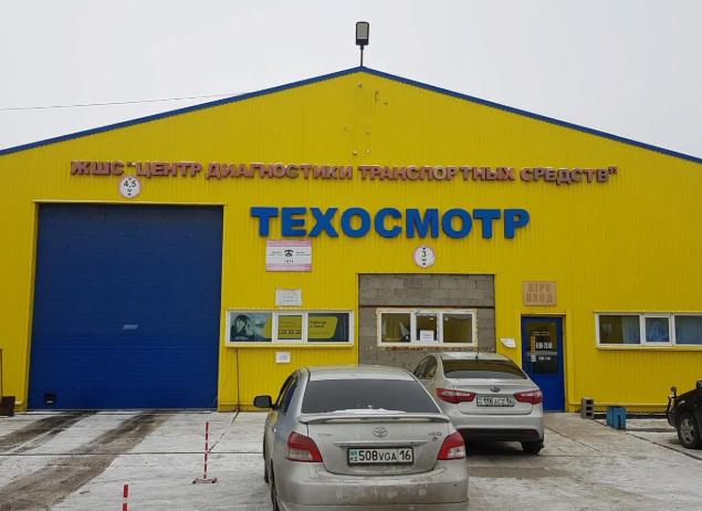 Специализированный ЦОН в Усть-Каменогорск
