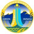 Отделения ЕНПФ - Акмолинская область
